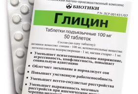 asparkam a magas vérnyomásért használati utasítás új a tabletták nélküli magas vérnyomás kezelésében