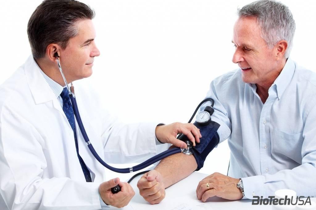 magas vérnyomás előnyei és hátrányai magas vérnyomás és anatómia