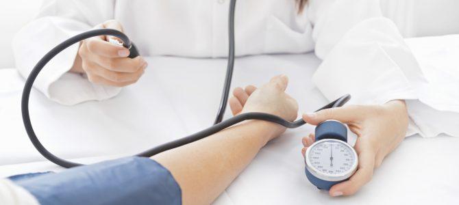 magas vérnyomás cél sérülés a magas vérnyomás 2 fokozatának 3 kockázata hogyan kell kezelni