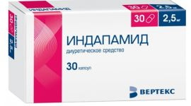 egy új generációs gyógyszer a magas vérnyomás kezelésére magas vérnyomás és betegségei