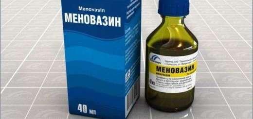 Anatolij Efimovics Alekszejev a magas vérnyomásról diuretikumok szedése magas vérnyomás esetén