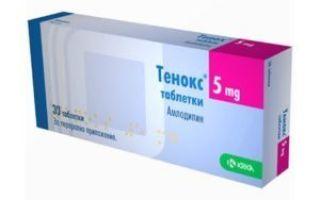 a magas vérnyomás elleni gyógyszerek farmakológiai csoportjai